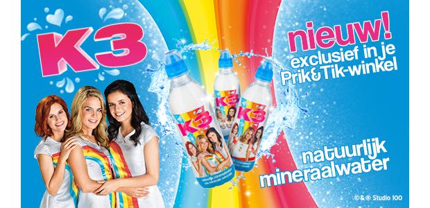 Nieuw! K3 water